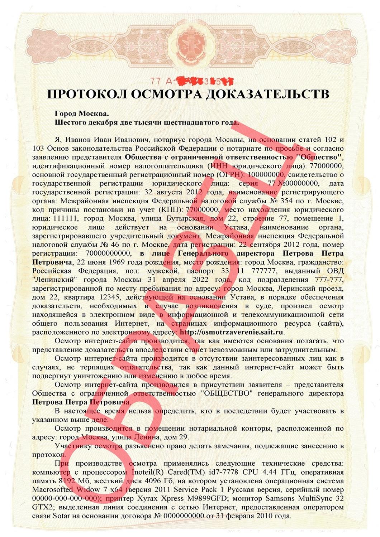Тверской районный суд г москвы канцелярия по гражданским делам